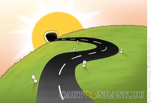 Карикатура: Солнечный тоннель, Шмидт Александр
