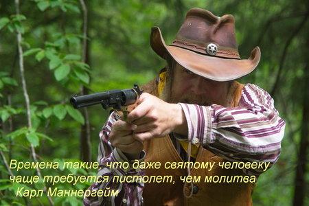 Мем, Jethro