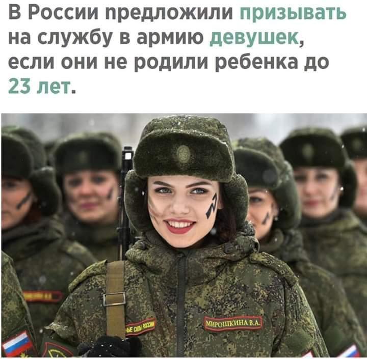 Мем: Дождёшься её из армии?, Andrews