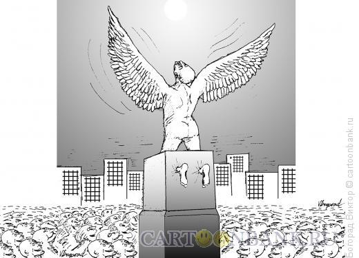 Карикатура: Гений и толпа, Богорад Виктор