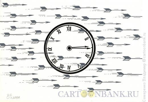 Карикатура: Всему свое время, Семеренко Владимир