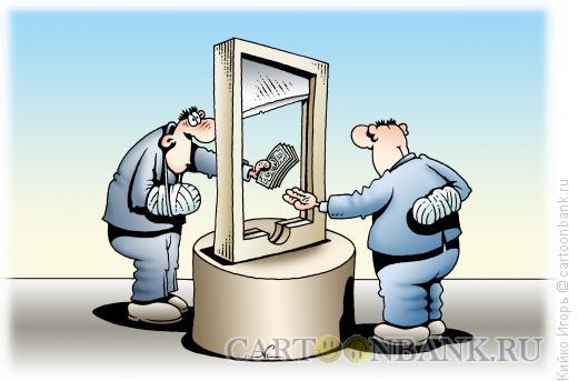 Карикатура: Взятка и наказание, Кийко Игорь