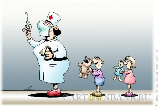 Карикатура: Прививки детям, Кийко Игорь
