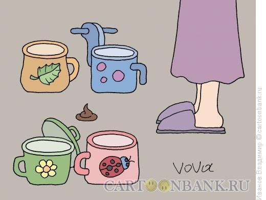 Карикатура: Горшки, Иванов Владимир