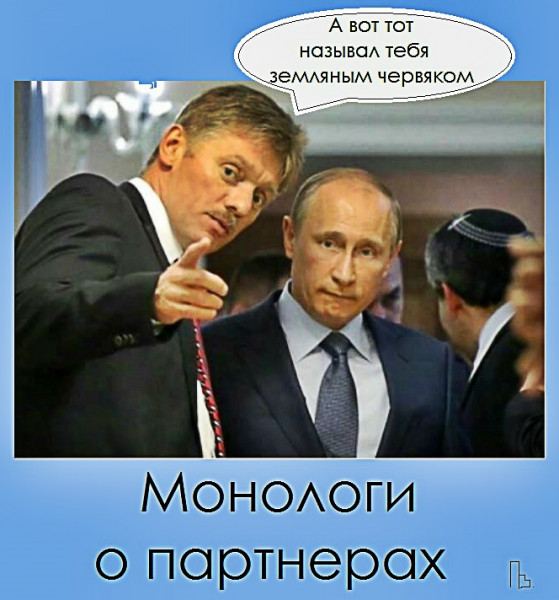 Мем: Музеи Кремля, Кондратъ