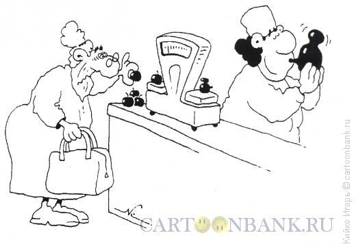 Карикатура: Надувательство, Кийко Игорь