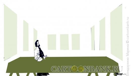Карикатура: Тайная вечеря и 1 Иуда, Бондаренко Марина