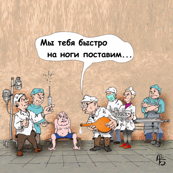 Карикатура: Особый метод, backdanov