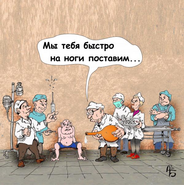 Карикатура: Особый метод, backdanov