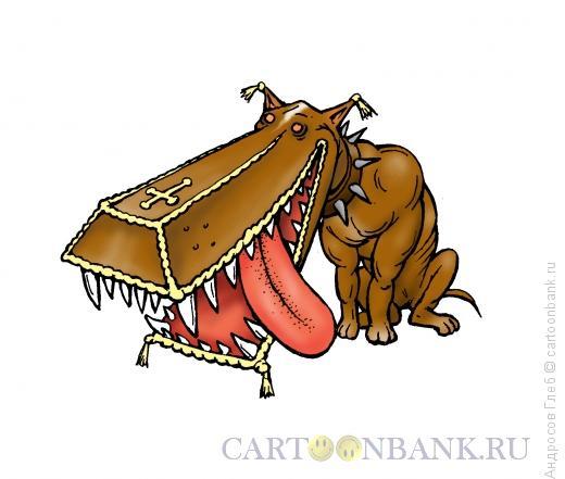 Карикатура: Собака-убийца, Андросов Глеб