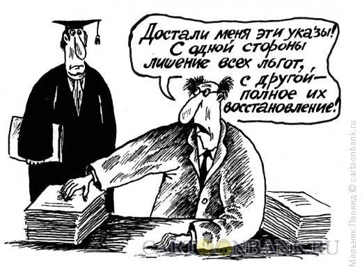 Карикатура: То так то сяк, Мельник Леонид