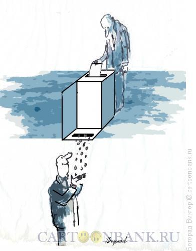 Карикатура: Выборы, Богорад Виктор