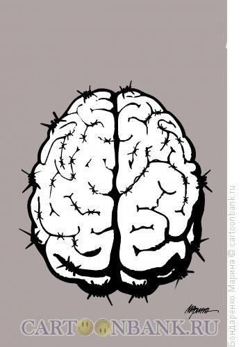 Карикатура: Мозг, Проволока, Бондаренко Марина