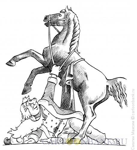 Карикатура: Покорение коня Дедом Морозом, Смагин Максим