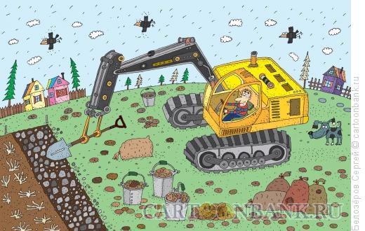 Карикатура: Лопата, Белозёров Сергей