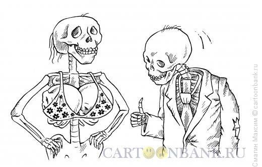 Карикатура: Новая грудь, Смагин Максим