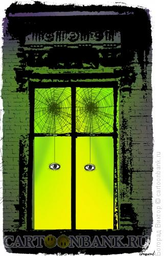 Карикатура: Глаза окон, Богорад Виктор