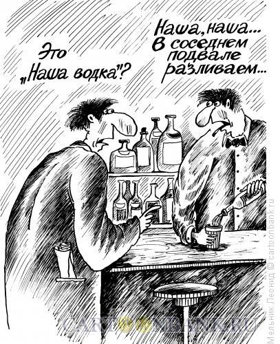 Карикатура: Паленка?!, Мельник Леонид