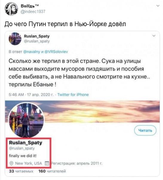 Мем: Докаркался..., Максим Камерер