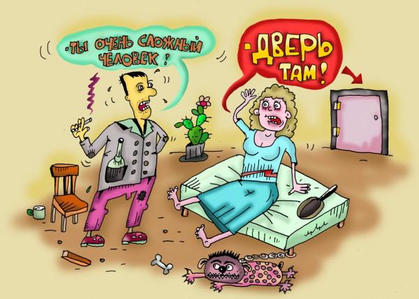 Карикатура: и не договоришься..., Давиденко Леонид