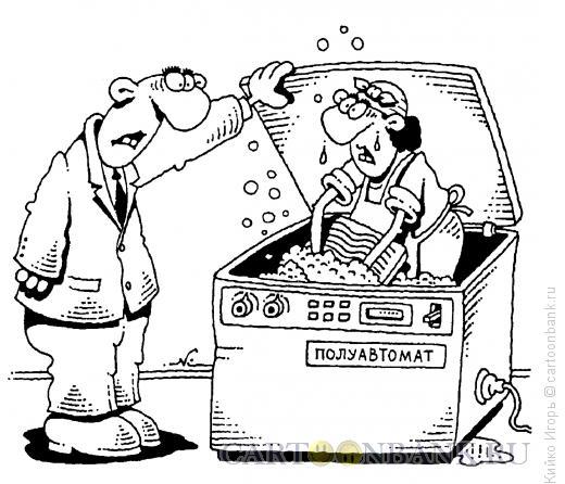 Карикатура: Полуавтомат, Кийко Игорь
