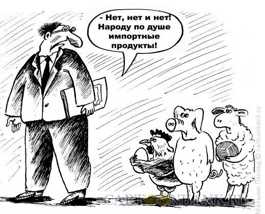 Карикатура: ВТО, Мельник Леонид