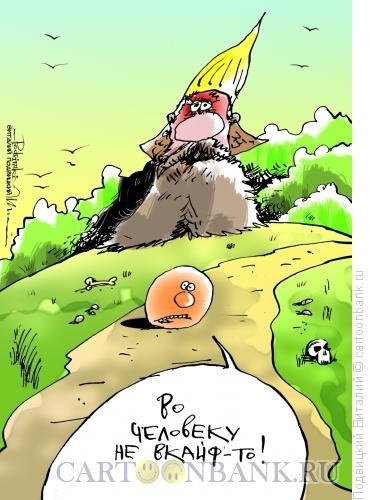 Карикатура: Сказочные головы, Подвицкий Виталий
