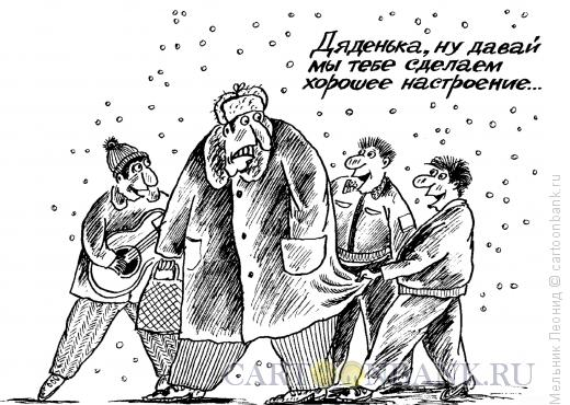 Карикатура: Улица полна неожиданностей..., Мельник Леонид