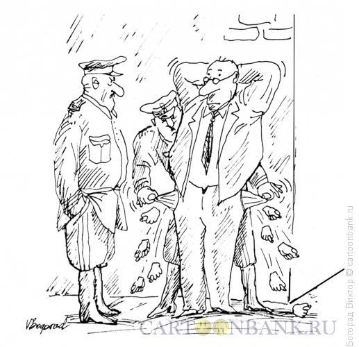Карикатура: Внутренняя эмиграция, Богорад Виктор