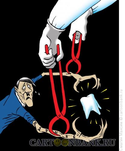 Карикатура: Кариес в клещи, Смагин Максим