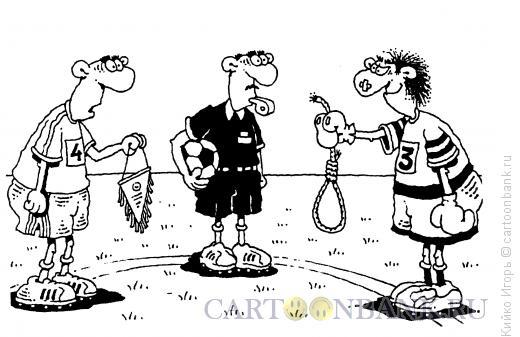 Карикатура: Вымпел и петля, Кийко Игорь