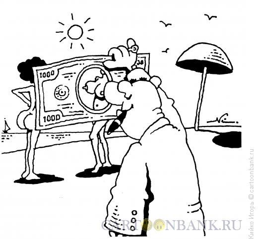 Карикатура: Сквозь призму денег, Кийко Игорь