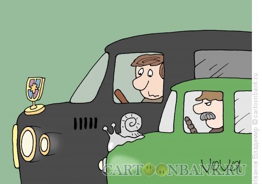 Карикатура: Тихоход, Иванов Владимир