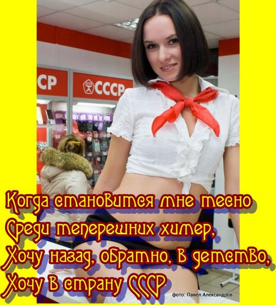 Мем, ЦуКинЦын