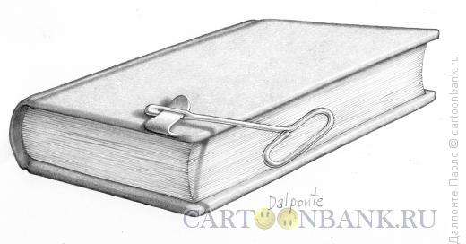 Карикатура: Книга, Далпонте Паоло