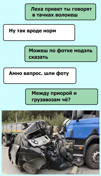 Мем: Вопрос к эксперту, Пантелеич