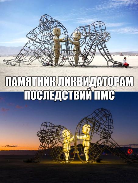 Мем: Памятник ликвидаторам последствий ПМС, Astahov