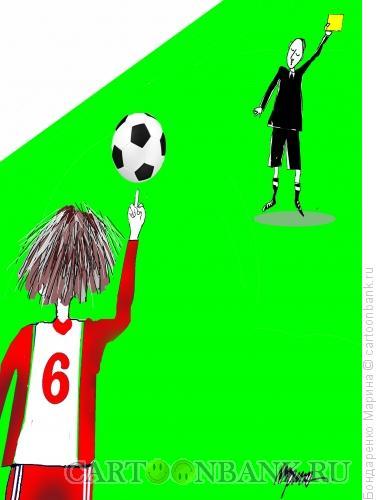 Карикатура: Футболист и его палец, Бондаренко Марина