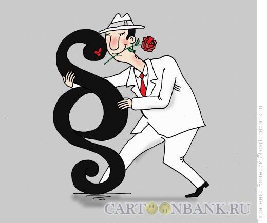 Карикатура: Юность бюрократа, Тарасенко Валерий