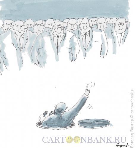Карикатура: Из убежища, Богорад Виктор