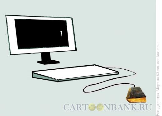 Карикатура: Книга-мышка, Бондаренко Марина