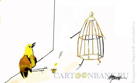 Карикатура: Клетка и нищая Птица, Бондаренко Марина