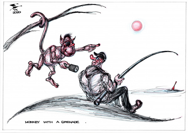 Карикатура: Обезьяна с гранатой ., Юрий Косарев