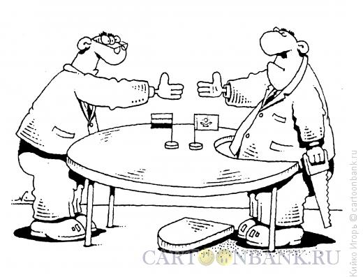 Карикатура: Конформист, Кийко Игорь