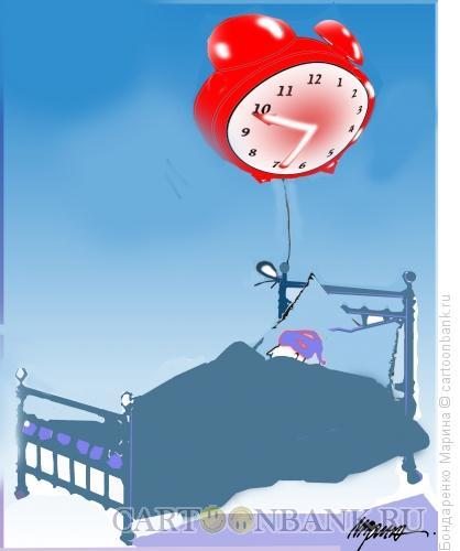 Карикатура: Будильник-шарик, Бондаренко Марина