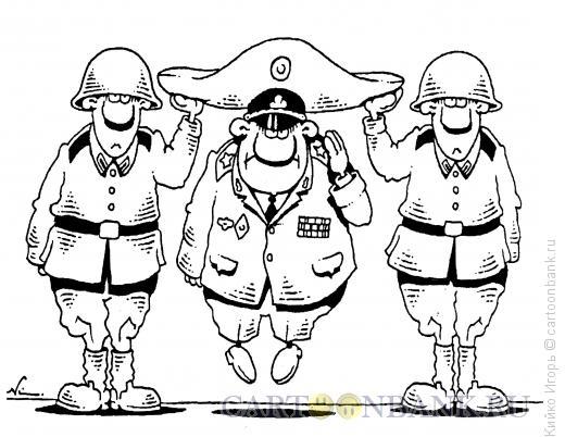Карикатура: Солдатская поддержка, Кийко Игорь