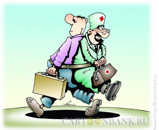 Карикатура: Личный врач, Кийко Игорь