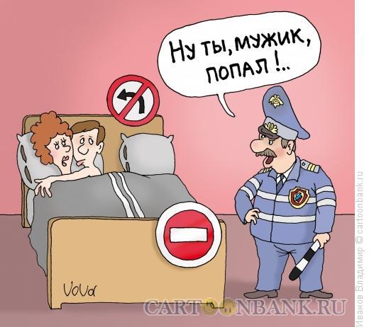 Карикатура: Попался гаишнику, Иванов Владимир