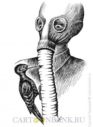 Карикатура: противогаз и дятел, Гурский Аркадий