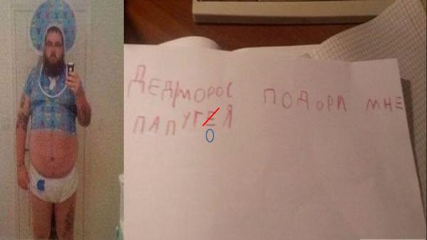 Мем: В Израиле дети просят Деда Мороза